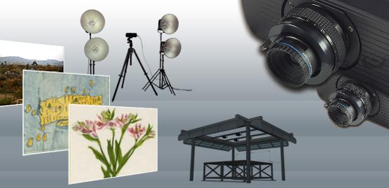 デジタル化の現状とスキャナーカメラ