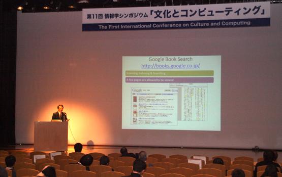文化とコンピューティング-日本の人文学研究とコンピュータ利用の課題-