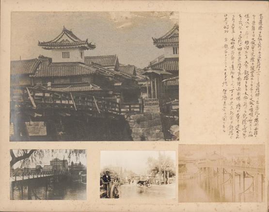 古写真を多角的に見るためのデジタル・アーカイブ – 『上田貞治郎日本全国名所写真帖コレクション』データベースプロジェクト
