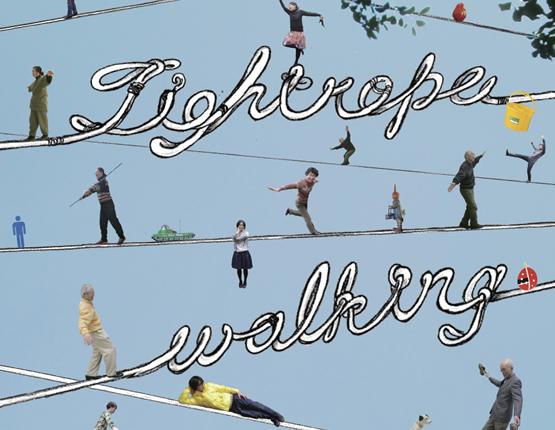 「tightrope walking―てんとうむしのつなわたり」展インタビュー南川憲二(wah document)×清澤暁子(京都芸術センター)