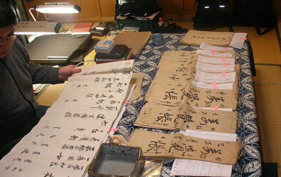 京都の一般民家等に残る古文書調査「市井の古文書調査は市民目線で」