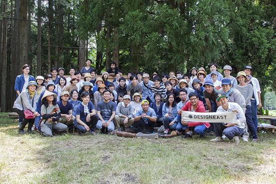 元廃村への「移動」から考えるデザインのこれからDESIGNEAST 05 CAMP in Kyoto – MOVING DAY