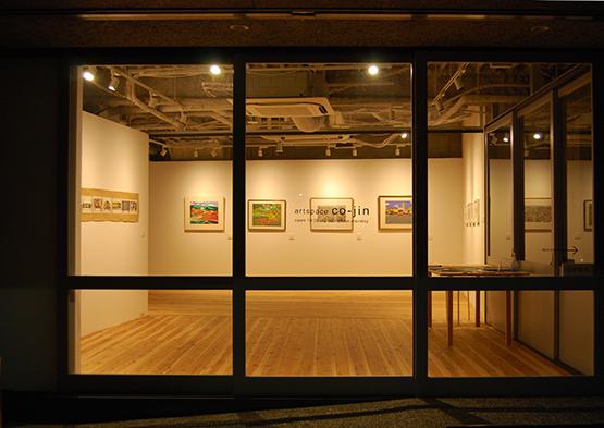 きょうと障害者文化芸術推進機構 ギャラリー兼事務所 art space co-jin オープン展示<よこ×マフ>