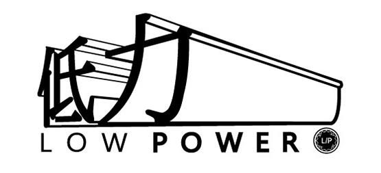LOWPOWER宣言-京都のエクスペリメンタル・ダンスミュージックイベント