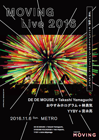 MOVING Live 2016