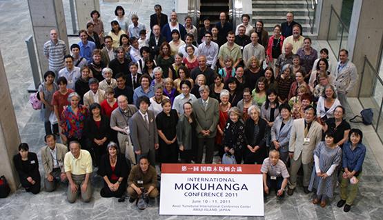 IMC2011・2014 International Mokuhanga Conference国際木版画会議をめぐる雑記録